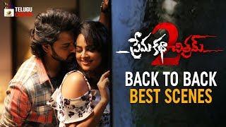 Prema Katha Chitram 2 Latest Telugu Movie 4K | Sumanth | Nanditha Swetha | Back To Back Best Scenes