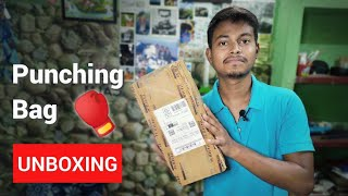 Aurion Boxing Bag Unfilled Unboxing amp Review