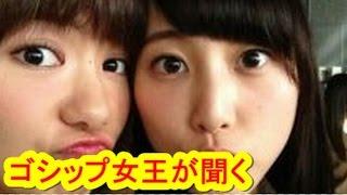 SKE48&乃木坂46のれなひょん(松井玲奈)は ゴシップ女王といわれる宮澤...