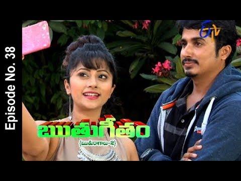 Ruthugeetham (Ruthuragalu-2) | 15th November 2017 | Full Episode No 38 | ETV Telugu