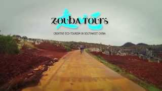 Zouba Tours Cycling Stone Forest March 2013