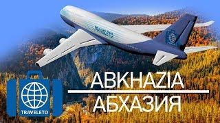 Travel to Abkhazia | Путешествие по Абхазии - TRAVELETO