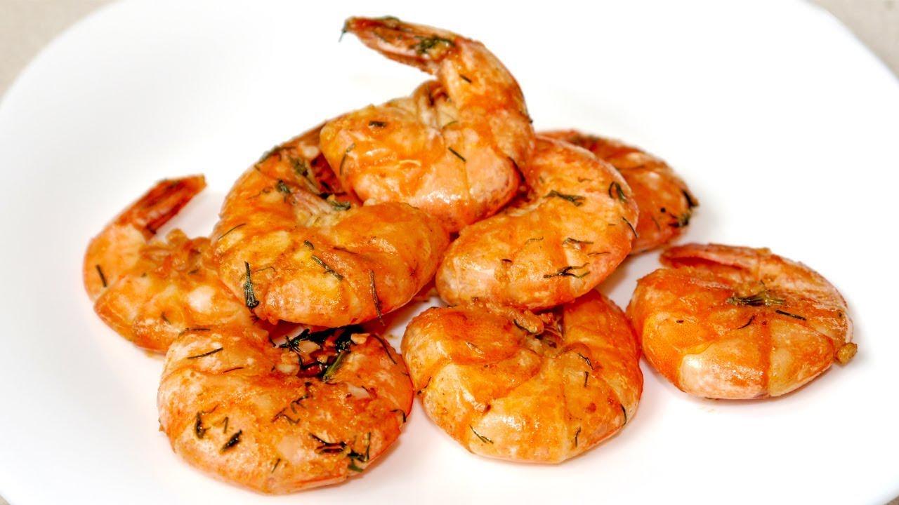 креветки жареные на сковороде в кожуре рецепт