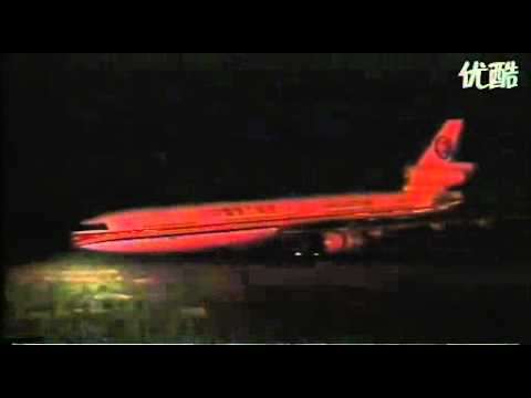 China Eastern Flight 586 Emergency Landing Youtube