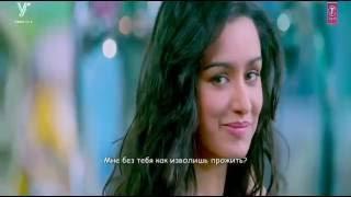 Скачать Жизнь во имя любви 2 Meri Aashiqui