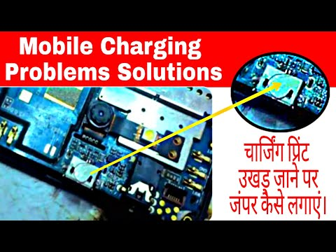 Mobile Charging Problems Solutions In Hindi And How To Repairing When Charging Print Is Missing 2016
