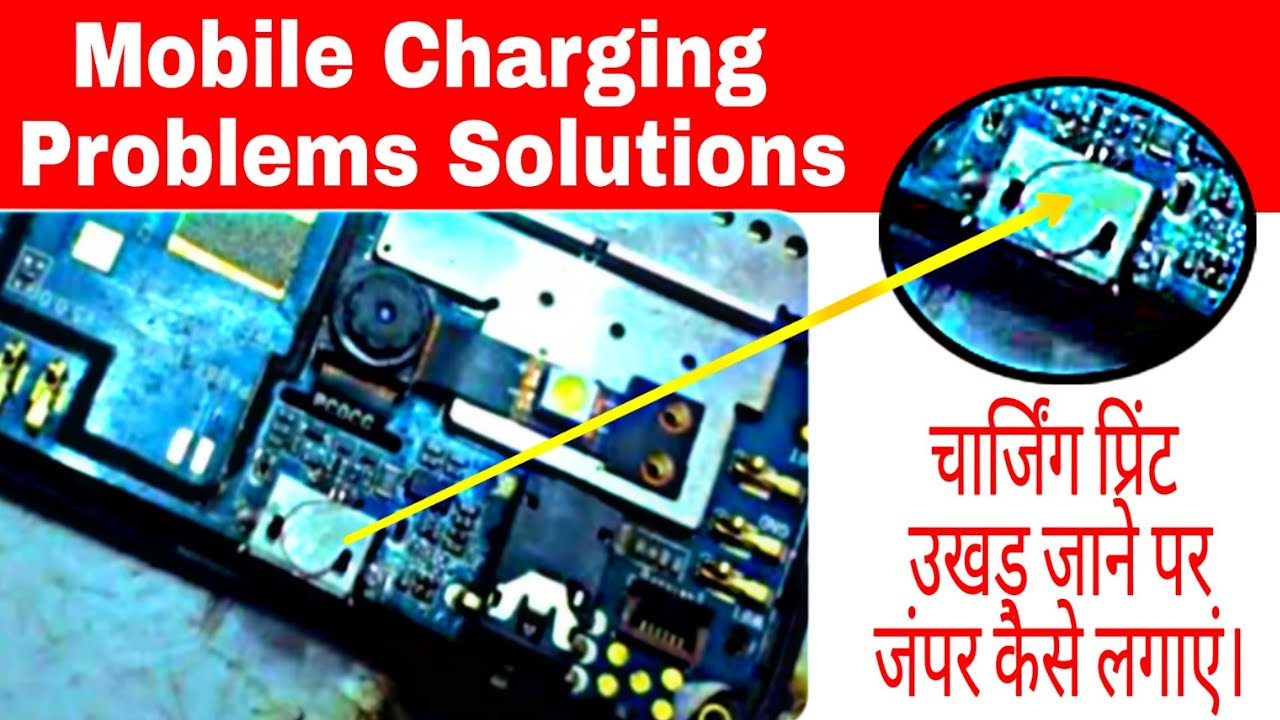 Mobile charging problems solutions in Hindi and how to repairing ...