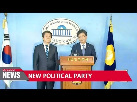 Chairs of People's Party, Bareun Party announce plans to form new party