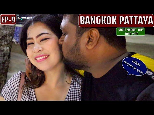 BANGKOK PATTAYA WALKING  NIGHTLIFE | INDIAN FOOD SHOPPING MARKET | 4K