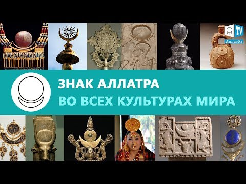 Отделение теории и истории мировой культуры