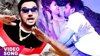 2017 का सबसे हिट गाना - पलंग करे चोये चोये - Plang kare choy choy - Gunjan Singh - Bhojpuri Hit Song