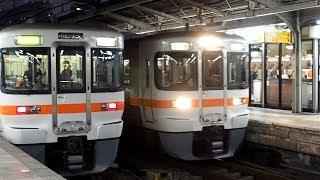 2020/01/21 【トップ編成】 313系 Y1編成 名古屋駅 | JR Central: 313 Series Y1 Set at Nagoya