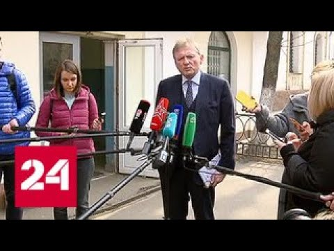 Борис Титов надеется на изменение меры пресечения для Майкла Калви - Россия 24