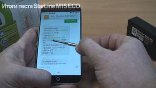 Итоги теста GPS маяка StarLine M15 ECO(, 2015-03-18T18:06:59.000Z)