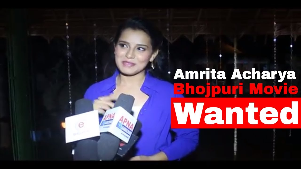 Pawan Singh Ki Bhojpuri Film Wanted Ki Heroin Amrita Acharya