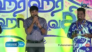 Actor Sathish Comedy Speech at Hara Hara Mahadevaki Audio Launch - Fulloncinema