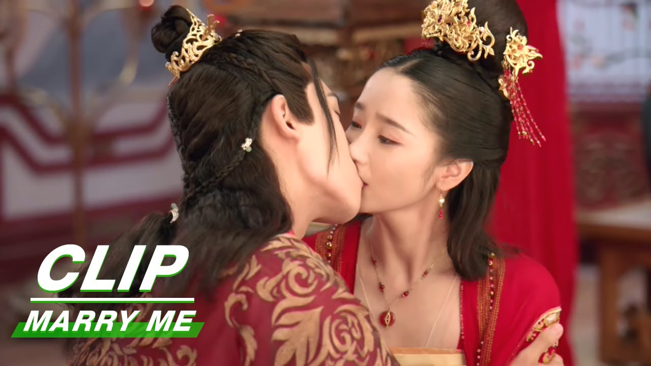 Download Clip: The Second Wedding Of Long Yue And Ju Muer   Marry Me EP28   三嫁惹君心   iQIYI