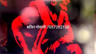मनात भगवा ध्यानात भगवा  भगवा हिंदुस्तान