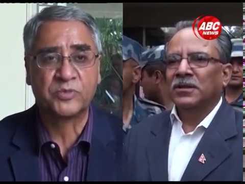 अकंकार र निषेधको राजनीति     Operation Big News By Prakash Chandra Dahal ABC News Nepal 2073 11 30