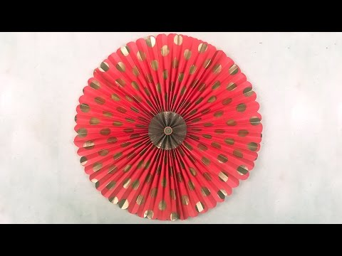 How To Make Paper Rosette Flower | Paper Pinwheels Backdrop For Decoration