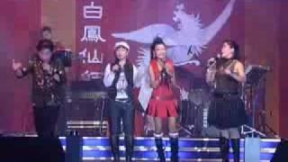 演唱会开场,Show Opening,林利,黄碧华,李佩芬,钟金玲,梦者乐队