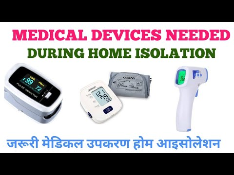 medical-device-needed-for-home-isolation-patient's
