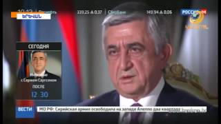 Եթե չկա առաջընթաց, ո՞րն է այդ հանդիպումների օգուտը  Սերժ Սարգսյան