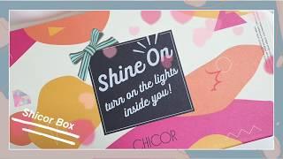 시코르(shicor)박스메이크업세트 풀박스 언박싱 하울…