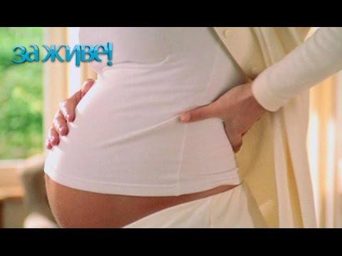 Косметологические процедуры в период беременности – За живе! Сезон 3. Выпуск 64 от 15.12.16