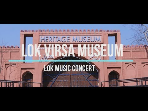 Lok Virsa Museum   Folk Music Concert   Islamabad   Khan Production