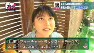AKB48 横山由依.