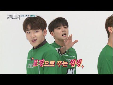 (Weekly Idol EP.312) MAP6 to Dance Girls's Day Choreography [맵식스의 걸스데이 커버댄스]