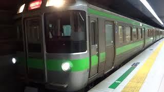 721系「エアポート」 新千歳空港駅発車