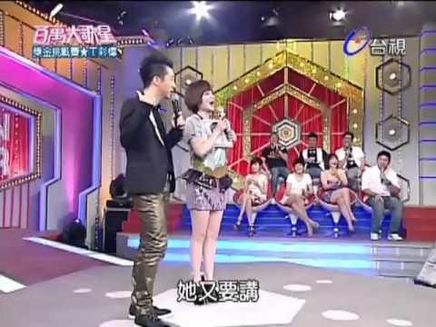 百萬大歌星 2012-07-14 pt.4/7 康康 李婭莎 王識賢