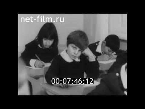 1983г. Калининск. санаторная школа-интернат. Саратовская обл