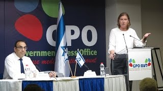 Operation Protective Edge- where do we go from here? - A special briefing by Tzipi Livni