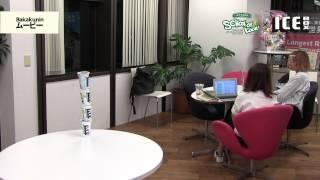TOKYO FM系全国ネットのラジオ番組「 SCHOOL OF LOCK!」の とーやま校長...