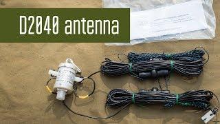 Антенна D2040 - двухдиапазонная (20м и 40м) антенна от фирмы Радиал. Легкая походная антенна.