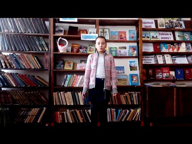 Изображение предпросмотра прочтения – ТатьянаКоваленко читает произведение «Сказка о Пете, толстом ребенке, и о Симе, который тонкий» В.В.Маяковского