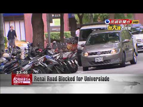 Renai Road Blocked for Universiade