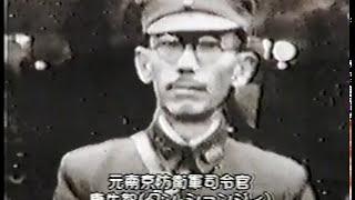 """【映画】南京1937  """"Nanking 1937"""""""