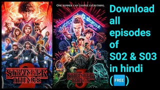Download Stranger Things Season 2 & S03 for free in Hindi Dual Audio All Episodes  720p HD  NETFLIX
