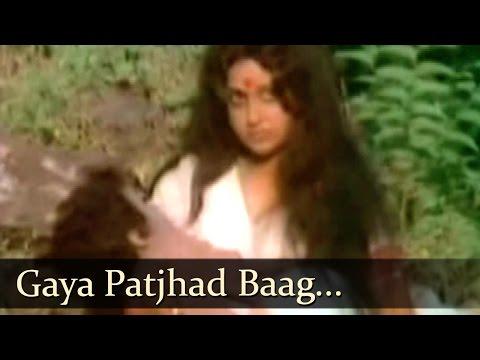 Gaya Patjhad Baag - Raja Harishchandra Songs - Ashish Kumar - Neera - Ravindra Jain