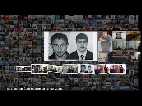 Били по почкам, по кистям, по голове что говорят о перестрелке в Ростовской области род
