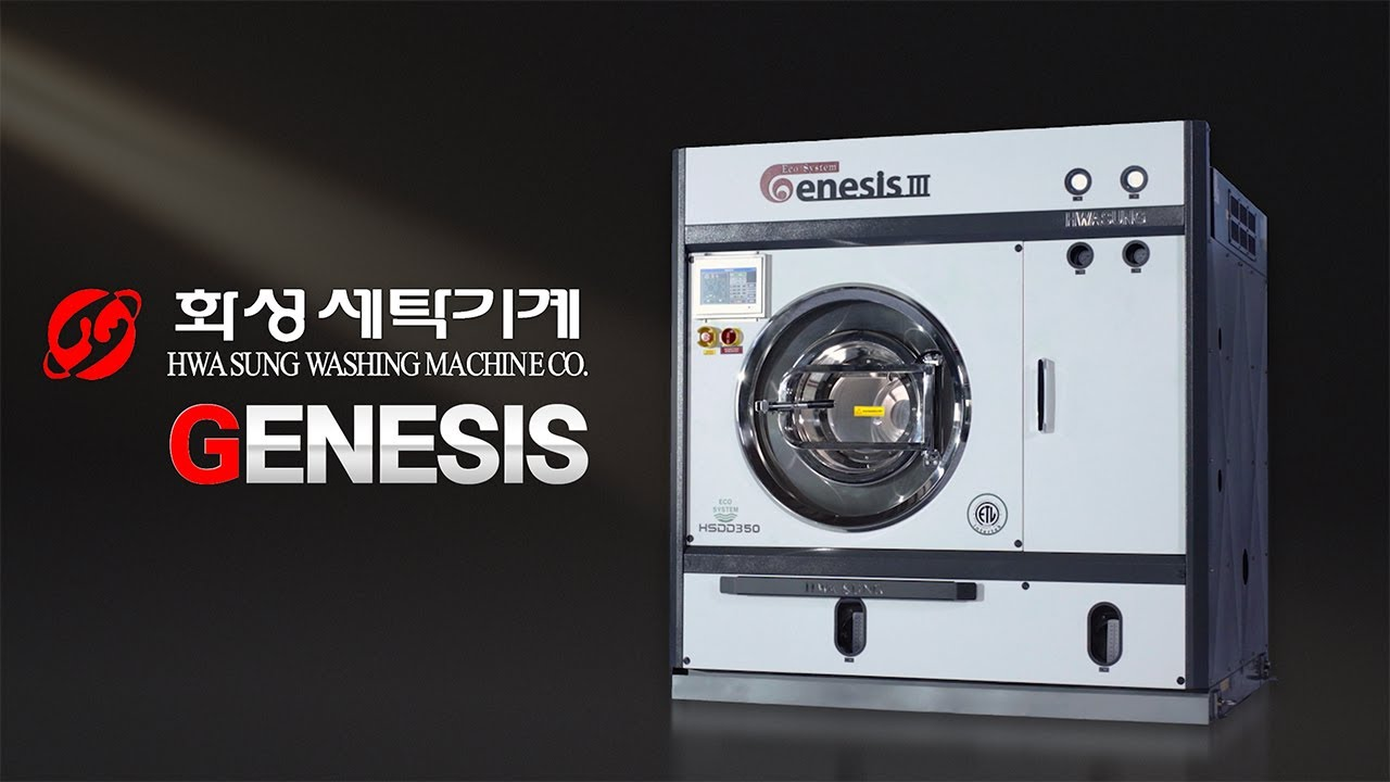 Hwasung hydrocarbon dry cleaning  - GENESIS / EN ver [Product commercial film]