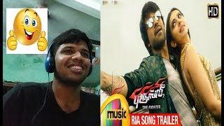 Ria Full Video-Bruce Lee The Fighter|Ram Charan & Rakul Preet Singh|Reaction(GREAT)