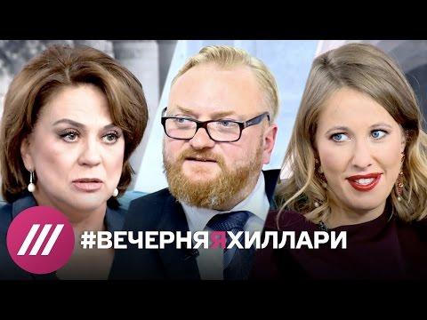 4 женщины и Милонов. Жаркий спор об абортах