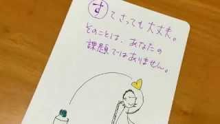 特定非営利活動法人サポートひろがり http://support-hirogari.org/ F...