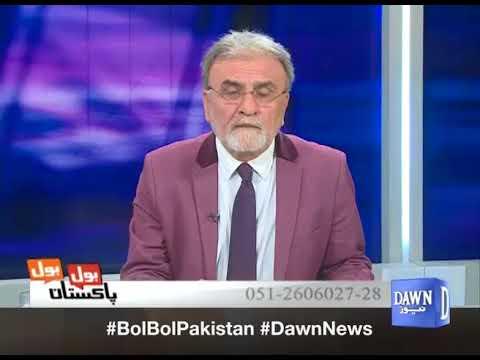 Bol Bol Pakistan - 05 October, 2017 - Dawn News