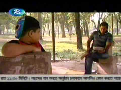 Bangla Natok Google Dot Com (google.com) Part 1